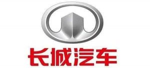 长城汽车 Great Wall Automobile